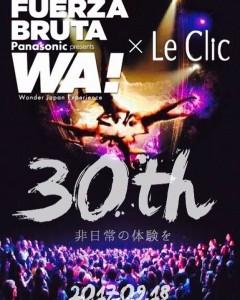 Le Clic 30TH